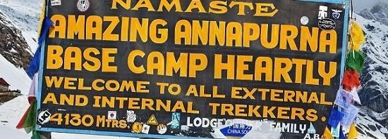 Треккинг Непал Аннапурна